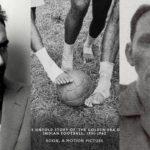 রুপোলি পর্দায় কিংবদন্তি কোচ রহিম সাহেব