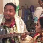 #VIRAL: বিয়ের পরেই নতুন বৌকে গিটারে বাজিয়ে গান গেয়ে শোনালেন স্বামী (ভিডিও)