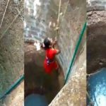 #VIRAL: প্রাণের ঝুঁকি নিয়ে কুয়ো থেকে কুকুরকে উদ্ধার তরুণীর (ভিডিও)