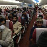 #Corona: ইতালিতে থেকে ২৩০ জন ভারতীয় আজ ফিরছেন দেশে