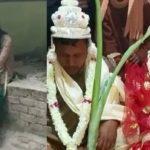 উল্টোপুরান, স্বামীকে ফিরে পেতে শ্বশুরবাড়ির সামনে ধর্ণা বধূর