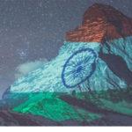#VIRAL: সুইৎজারল্যাণ্ডের আল্পস পর্বতকে সাজানো হল ভারতীয় তেরঙ্গার রঙে