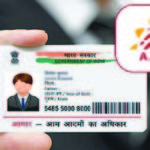 লকডাউনের মধ্যেই Aadhaar Card নিয়ে বড় ঘোষণা UIDAI -এর !