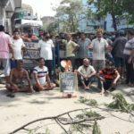 'CESC বিদ্যুৎ দাও' অবরোধ DH রোড (ভিডিও)