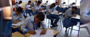 M Exam
