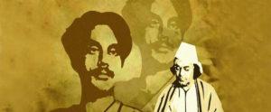 Nazrul Cover