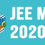 ঘোষিত হল JEE মেইন ও NEET UG-র পরীক্ষা নতুন তারিখ