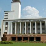 আইআইটি খড়গপুরই ভারতের সেরা আর্কিটেকচার ইনস্টিটিউট, ঘোষণা এইচআরডি মন্ত্রকের