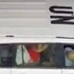 ইসরায়েলের রাস্তায় রাষ্ট্রপুঞ্জের গাড়িতেই সেক্স! ভিডিয়ো ফাঁস হতেই তোলপাড় নেটদুনিয়ায়  (ভিডিও)
