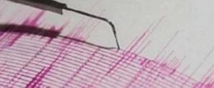 Mizoram_Earthquake
