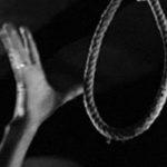 মানসিক অবসাদে সরস্বতীপুজোর দিনই আত্মহত্যা করলেন কলেজ ছাত্রী