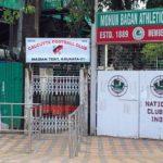 মোহনবাগানের বার্ষিক সাধারণ সভায় বিদেশ থেকে ভয়েস কলে সদস্য সমর্থকদের আন্দোলনে আহ্বান: ময়দানে হঠাৎ চাঞ্চল্য