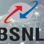 BSNL -এর এই নতুন অফারের ধারেকাছে নেই জিও-এয়ারটেল