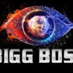 Bigg Boss 14: এই প্রথম করোনার জেরে বদলাতে চলেছে খেলার নিয়ম