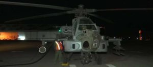 Chopper Tryal