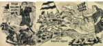 খাদ্য-আন্দোলন: শহিদ দিবস