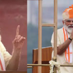 লালকেল্লায় 'মেক ইন ইন্ডিয়া'র সঙ্গে 'মেক ফর ওয়ার্ল্ড' স্লোগান নরেন্দ্র মোদির