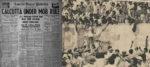 ১৬  আগস্ট: কলকাতা শহরের ইতিহাসে দু'টি মর্মান্তিক দিন