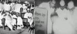 রবীন্দ্রনাথ, সুভাষচন্দ্র এবং মহাজাতি সদনের ৮২-তে পা