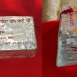 ৪০ কেজি ওজনের ইট দিয়ে বুধবার ভূমিপুজো করবেন প্রধানমন্ত্রী নরেন্দ্র মোদি