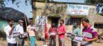 খাদ্য আন্দোলনের শহিদদের প্রতি শ্রদ্ধা জানিয়ে শহিদ দিবস পালন সিপিআইএমের