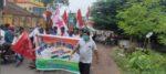 বোলপুরে কৃষি বিলের প্রতিবাদে আন্দোলনে সামিল বাম-কংগ্রেস
