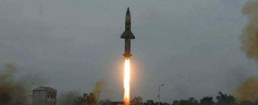 Prithbi 2 missile