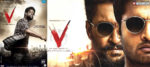 'V': করোনার কারণে ডিজিটাল রিলিজ না হলে ভিক্ট্রি অবশ্যই পেতেন পরিচালক