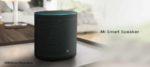 মুখে কথা বলেই অন-অফ করতে পারবেন লাইট-পাখা-টিভি, আসছে Mi Smart Speaker