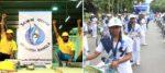 রাষ্ট্রসংঘে ফের সেরার স্বাকৃতি পেল রাজ্যের 'সবুজ সাথী' ও 'উৎকর্ষ বাংলা' প্রকল্প