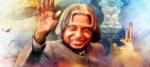 'মিসাইল ম্যান' ড. এ পি জে আব্দুল কালামের জন্মজয়ন্তীতে শ্রদ্ধা জানালেন প্রধানমন্ত্রী মোদি, অমিত শাহ