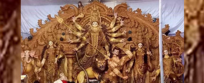 BD Durga