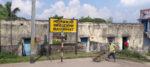 বসিরহাটের বনেদি বাড়ির পুজো: কিছু জনশ্রুতি, কিছু প্রথা