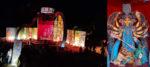 বিষ্ণুপুর দলমাদল সর্বজনীন দুর্গোৎসবের এবারের থিম শতবর্ষে সত্যজিৎ