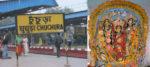 চুঁচুড়ার দত্ত-বোস-মল্লিক-বড় শীল বাড়ির দুর্গোৎসব আজও টিকিয়ে রেখেছে পরম্পরাকে