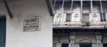 কাটোয়ার মল্লিক বাড়ির দুর্গাপুজো