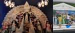 রাষ্ট্রপতি পুরস্কারজয়ী ফুলিয়ার বীরেন বসাকের বাড়ির দুর্গোৎসব বাড়ির পুজোয় থিমের ব্যবহার আনে প্রথম