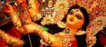 শুরু হল মহাসপ্তমীর পুজো, জেনে নিন আগামীকাল অষ্টমী পুজোর সময়সূচি