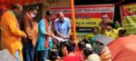 শারদ উৎসবের প্রাক্কালে ভারতীয় জনতা মজদুর ট্রেড ইউনিয়ন কাউন্সিলের বস্ত্রদান