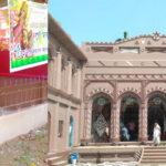 ২৭৫ বছরের পুরনো রানাঘাটের দে চৌধুরী বাড়ির দুর্গাপুজো