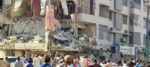 করাচির বিল্ডিংয়ে তীব্র বিস্ফোরণ, মৃত ৩, আহত আহত ১৬