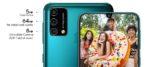 আকর্ষণীয় দামে ভারতে লঞ্চ হল F সিরিজের প্রথম স্মার্টফোন Samsung Galaxy F41