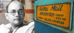 সুভাষ-স্মরণে আজ থেকেই পথ চলা শুরু করবে 'নেতাজি এক্সপ্রেস'