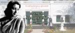 হেমসাগর লেন: একজন বৈরাগ্যমালার স্মৃতিচিহ্ন