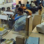 সরকারি ব্যাঙ্কের জন্য ২০ হাজার কোটি টাকা বরাদ্দ