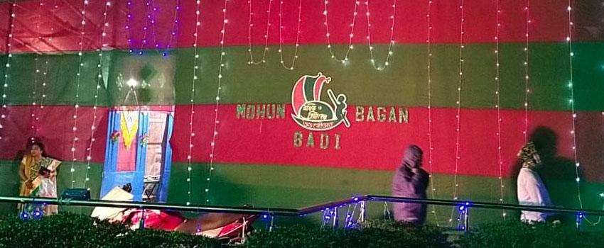 MB Badi