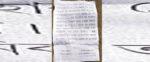 শান্তিপুরে আবাস যোজনার তোলাবাজির বিরুদ্ধে রাস্তায় লিফলেট