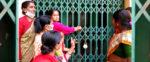 স্বনির্ভর গোষ্ঠীর লক্ষাধিক টাকা তছরুপের অভিযোগে পঞ্চায়েতে তালা ঝোলাল মহিলারা