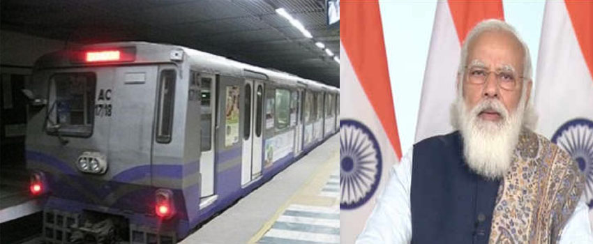 Naren Metro