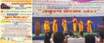 """বিদেশে প্রথম বাংলাদেশ মিশনঃ """"একুশে উৎসব ২০২১"""""""